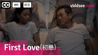 Video First Love (初恋) - Singapore Short Film Drama // Viddsee.com download MP3, 3GP, MP4, WEBM, AVI, FLV Agustus 2018