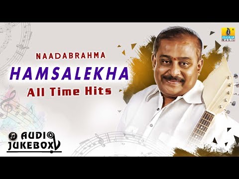 Naadabrahma Hamsalekha All Time Hits | Audio Jukebox | New Kannada Songs 2017