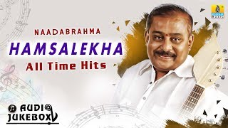Naadabrahma Hamsalekha All Time Hits Audio Jukebox New Kannada Songs 2017