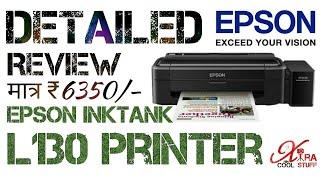 EPSON L130 Inktank Printer Detailed Review