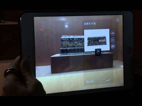 Chinese Museum Delights Visitors With Augmented Reality Tech
