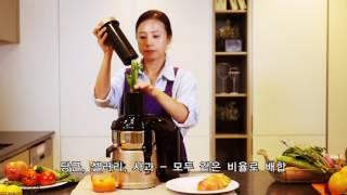 라고비타쥬서기 레시피 (당근 쎌러리 사과)
