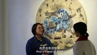 Anita Chan Lai-ling Gallery+Peggy Chan1