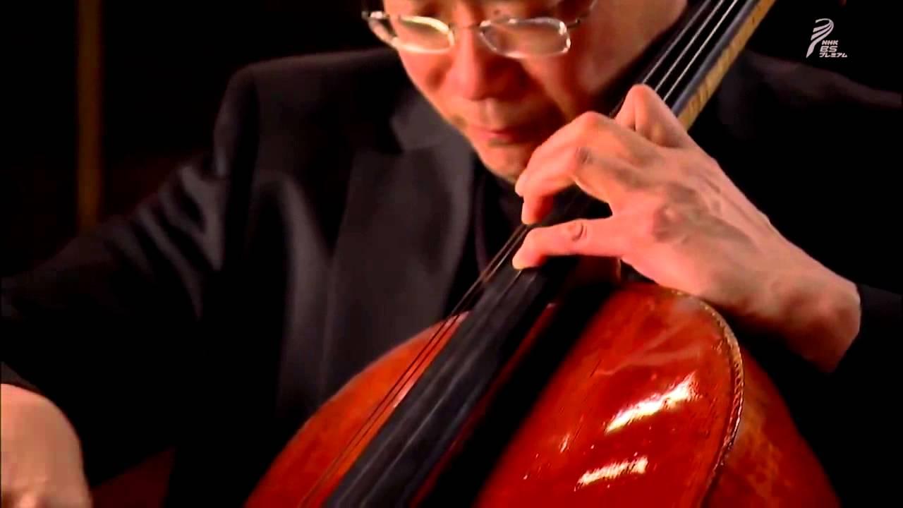 Yo-Yo Ma: Bach, Big Bird and me | Music | The Guardian