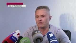 Фанат Зенита, ударивший футболиста Динамо, решил извиниться