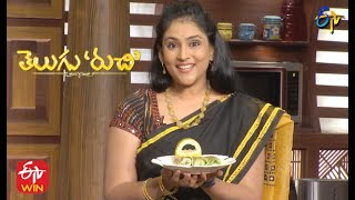 Telugu Ruchi | 16th April 2021 | Full Episode | ETV Telugu