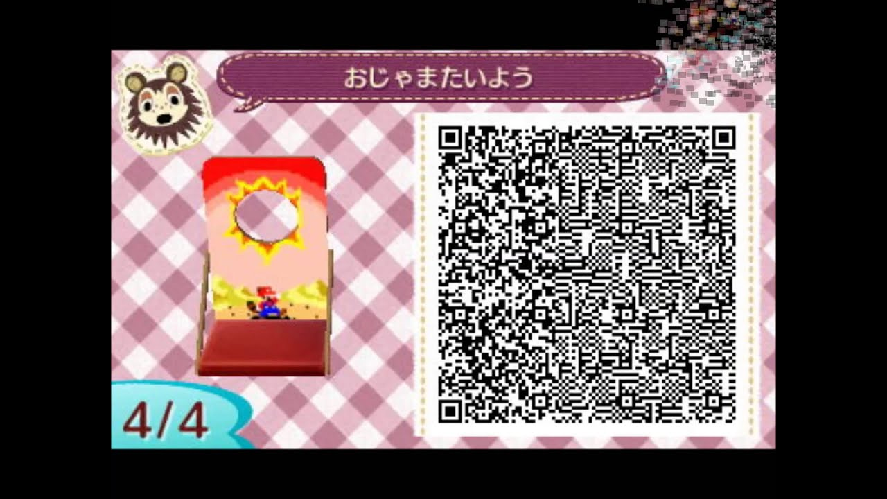 acnl cut out standee codes youtube