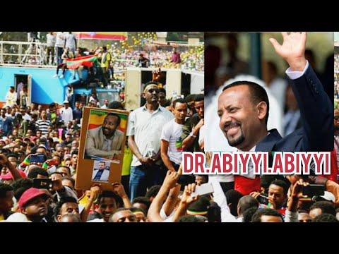 Oduu_Hatatama Oromiya Irra DR.Ahamed YEROO ARAARAA Tokkummaa fi Araara cimsuun ga'uumsa Ministeera t thumbnail