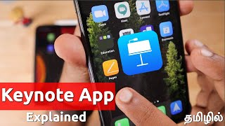 Apple Keynote App Explained | தமிழில்