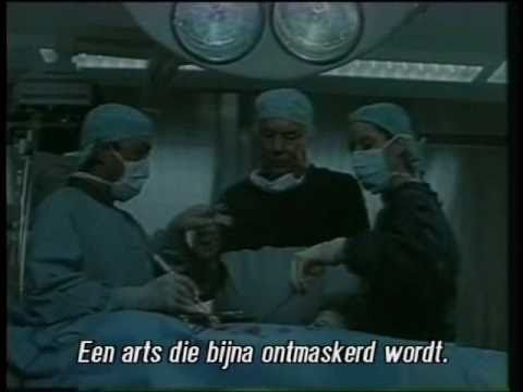 Intensive Care (1991) official trailer