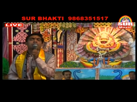 HUMNE BHAROSA KAR LIYA   ANKIT KHANDELWAL    हमने भरोसा कर लिया    Sur Music Offcial