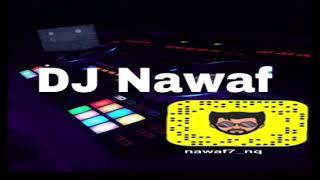 من قلبي حبه طالع ريمكس - DJ IRON + Nawaf