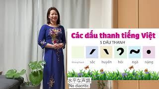ベトナム語教室_先生自己紹介