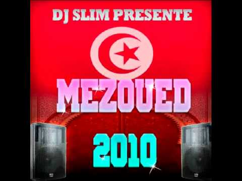 mezoued tunisien 2010 mp3