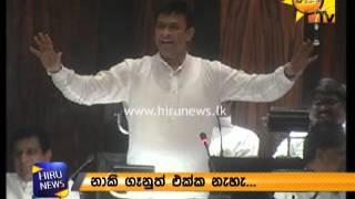 kumara welgama & ranjan ramanayeka parliament love affair