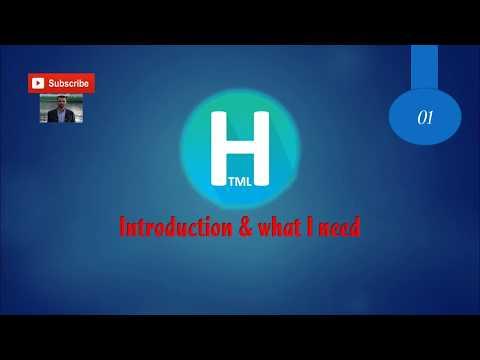 1- Introduaction & What I Need | مقدمة Html وماذا تحتاج لكي تتعلم