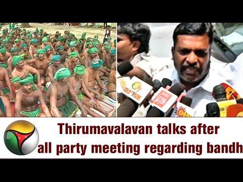 Live: Thirumavalavan talks after all party meeting regarding April 25th bandh