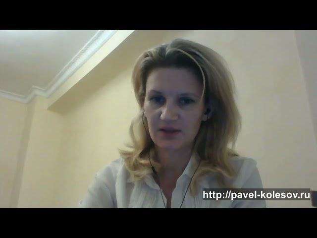 Павел Колесов тренинг Школа Психотипирования Модуль 2  Александра