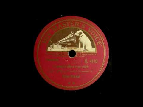 78 rpm shellacs ‣ Records from old India PART 3/4