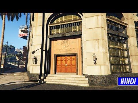 BANK ROBBERY IN GTA 5 - HINDI/URDU