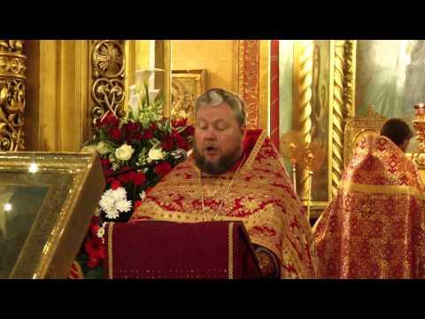 Богоявленский Патриарший собор в Елохове (Москва)