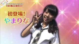 2016/07/01 OHK岡山放送(岡山・香川) 山尾梨奈.
