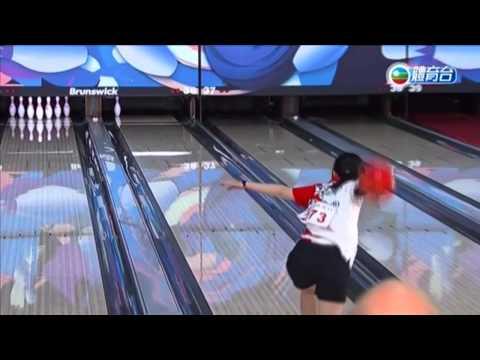 20141203 2014世界青少年保龄球锦标赛 TVB体育