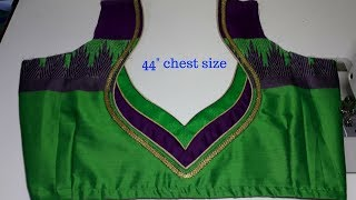 पान गला blouse back neck design cutting and stitching