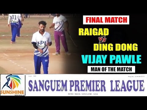 VIJAY PAWLE WINS MAN OF THE MATCH AWARD | RAIGAD VS DING DONG | SANGUEM PREMIER LEAGUE 2018-2019