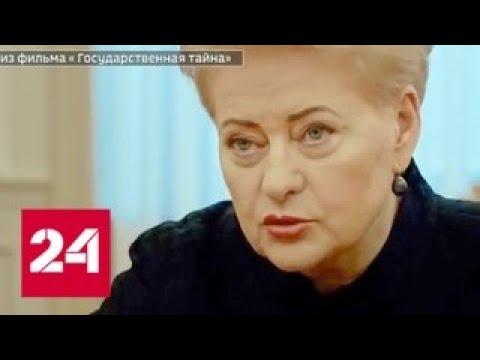 Эпоха Дали. Документальный фильм Ольги Курлаевой - Россия 24