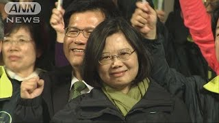 中国政府の反応は 台湾「総統選」民進党が圧勝(16/01/17)