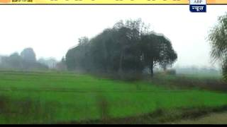 Vyakti vishesh: Rajnath singh