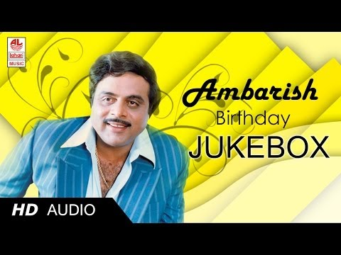 Ambarish Kannada Movie Songs Full   Rebel Star Ambarish Hits Jukebox   Kannada Old Songs