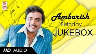 Ambarish Kannada Hit Movie Songs | Rebel Star Ambarish Hits Jukebox | Kannada Old Songs