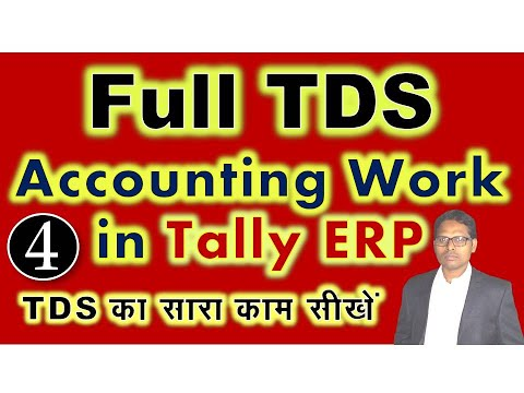 TDS 4 | TDS in Tally ERP | TDS Entries with GST in Tally ERP | GST Entries with TDS in Tally ERP