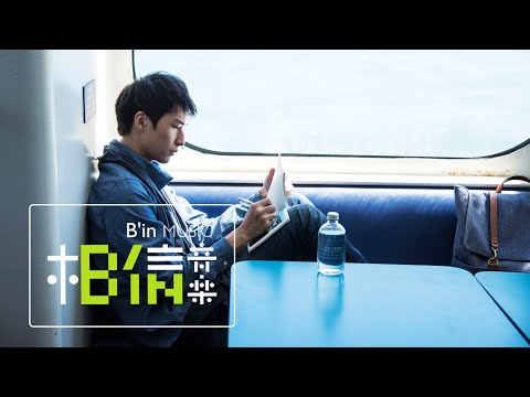 Yen-j嚴爵 [ USA ] Official Music Video