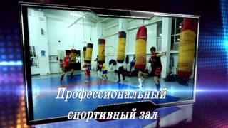 Кикбоксинг Астана