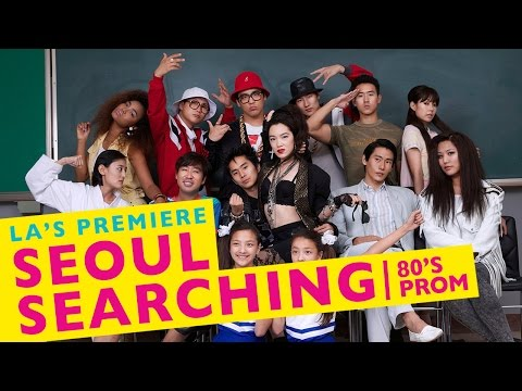 Seoul Searching '80s Prom Highlight