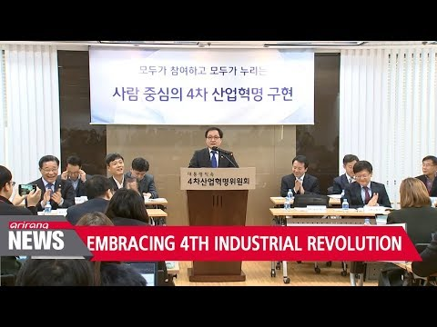 Korean government unveils 4th industrial revolution roadmap