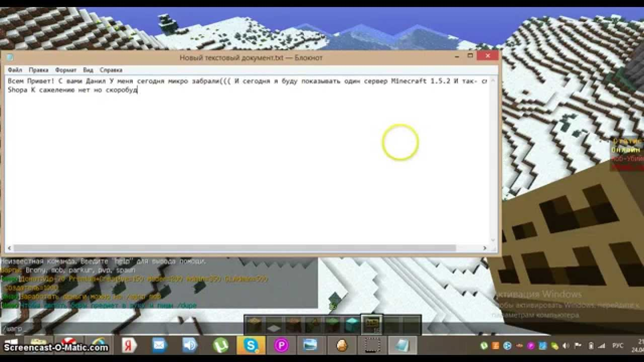 сервера с креативом майнкрафт 1.6.4