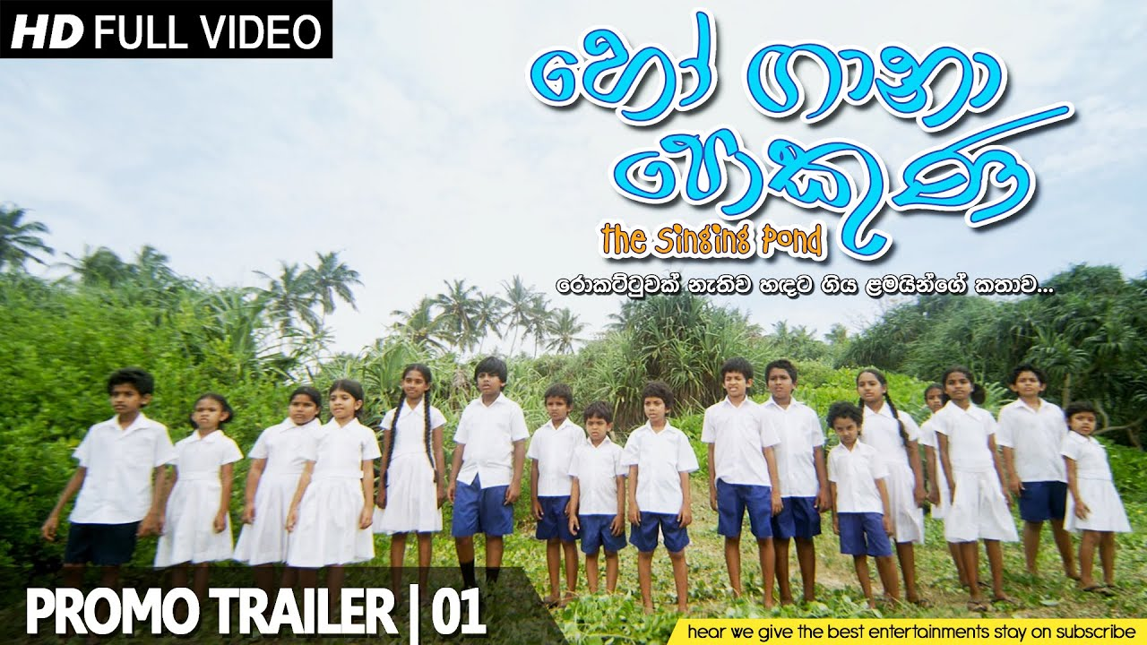 Ho Gana Pokuna Movie HD Official Trailer 2015