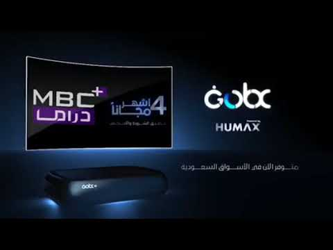 Mbc 5 تردد قناة إم بي سي فايف الجديدة وأبرز المسلسلات