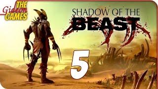 Прохождение Shadow Of The Beast (2016) на Русском — #5 (Замок Гидраса)