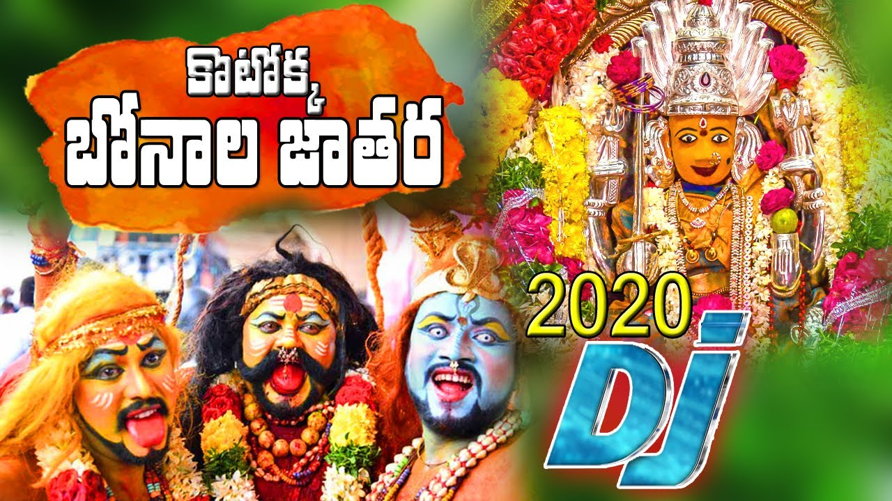 KOTOKKA BONALU MAKANKALI | BONALU DJ SONG | 2020 BONALU DJ SONGS | Dj Mix Bonalu Songs