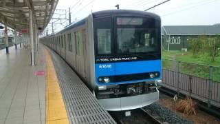 【愛称のパーク(公園)がある駅はいくつあるの】東武60000系61616F 東武アーバンパークライン急行柏行き 清水公園駅発車
