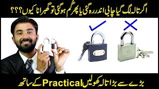 Security Lock Problem and Solutions for everyone without key review details
