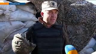 """Сводка ООС: 16 нарушений """"режима тишины"""", без потерь"""