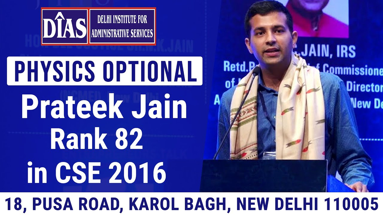 Interaction with Prateek Jain AIR-82 | UPSC Topper Physics Optional | IAS  Physics Topper