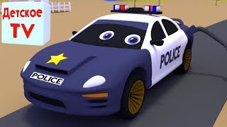 У полицейской машинки кончилось топливо. Вертолет доставит нам детали бензовоза.