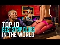 Top 10 Best Strip Clubs in the World